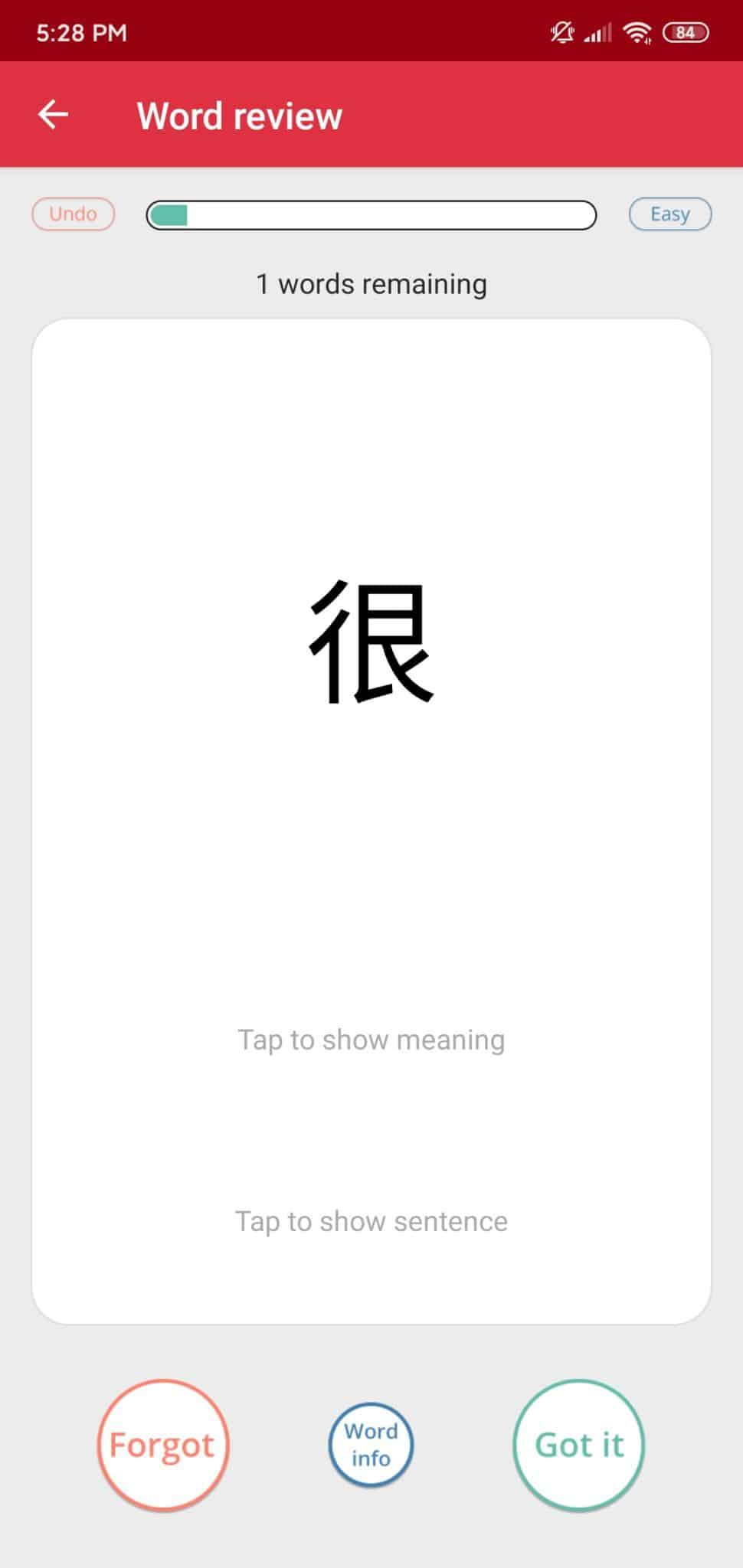 An example of a flashcard in Du Chinese.