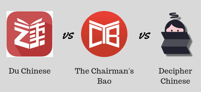 Du Chinese vs  The Chairman's Bao vs Decipher Chinese