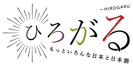 115+ Resources For Learning Japanese - Lots Of Free Ones!