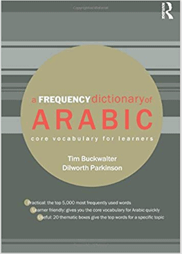 115+ Resources For Learning Arabic - All Language Resources