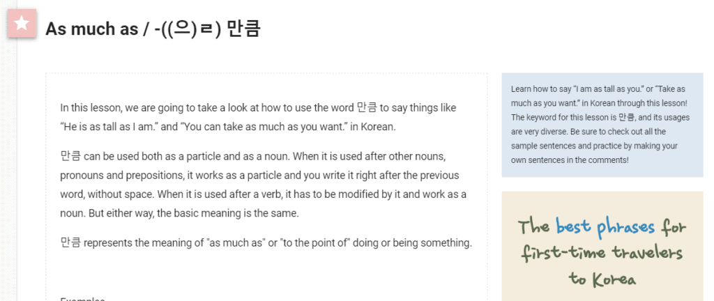 Talk To Me In Korean Review - Good But Not Enough By Itself