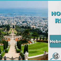 An Honest Review of HebrewPod101 With Image of Israeli City