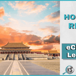 An Honest Review of eChinese Learning With Image of Chinese Architecture
