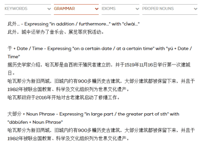 This is the grammar explanation feature available with each TCB article.