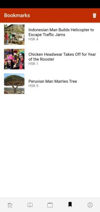 The bookmarks section of the TCB mobile app.