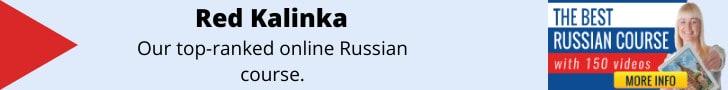 red kalinka banner