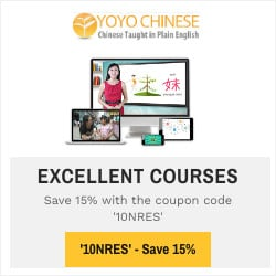 yoyo chinese ad