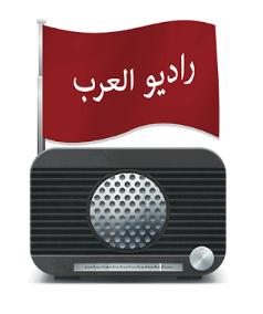 Radio Arabic App