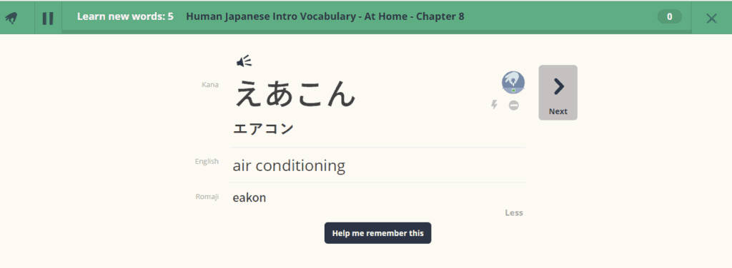 """A vocabulary card showing the word """"air conditioning"""" in English and Japanese."""