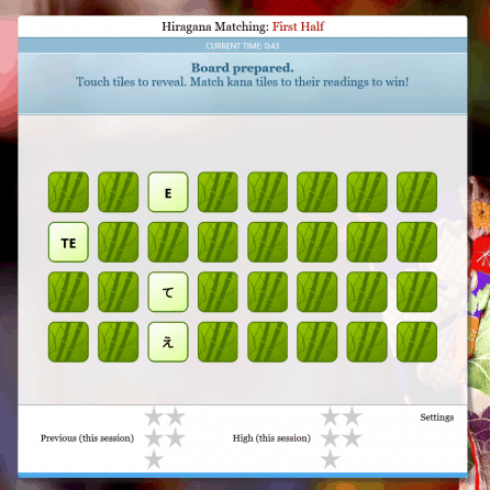 Hiragana Matching Game