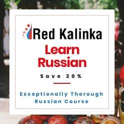 Red Kalinka ad