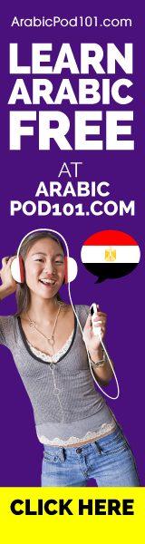 ArabicPod101 Banner